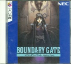 Boundary Gate - Daughter Of Kingdom